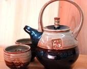 Nutmeg and Black Tea Set