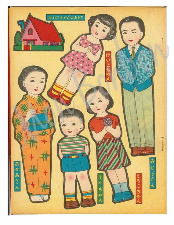 Vintage Japanese Paper Doll Collage Sheets perfect for your altered art projects, zne, canvas art, digital, card making, etc.