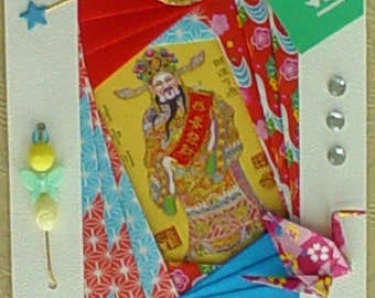 Asian Inspired Embellished Origami Art Card
