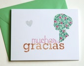 handmade thank you cards in spanish, muchas gracias (set of 4)