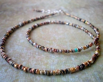Unique Mixed Metal Necklace - Simple Rustic Necklace - Single Strand - Textured Necklace - Gift Wife - Mother's Day - Hippie Friend - Boho