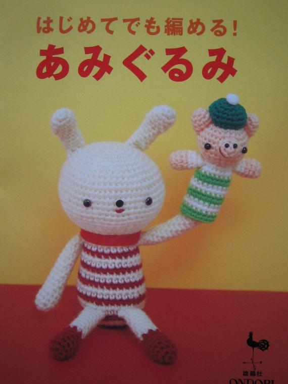Amigurumi For Beginners : Amigurumi for beginners japanese pattern book