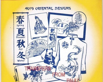 Oriental Designs #4019 Aunt Martha's Embroidery Transfer Designs Pattern