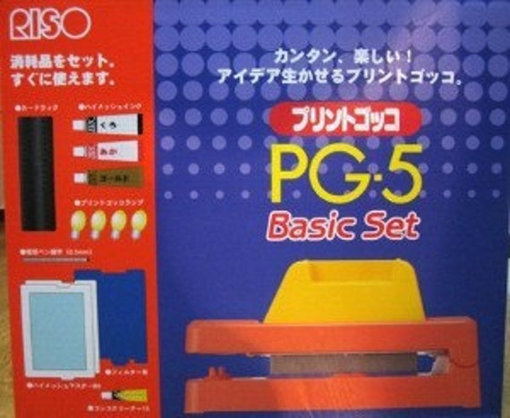 SALE - PG5 Riso Gocco Printer (Used)