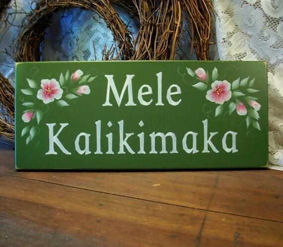 Items Similar To Mele Kalikimaka Hawaiian Christmas Wood