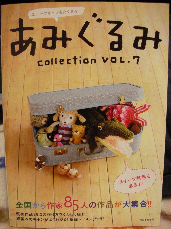 Hoooked Amigurumi Vol 1 : Amigurumi Collection Vol. 7 Just Released Adorable Unique