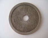Ancient Chinese Coin Reproduction - Girl - RESERVED FOR JESH