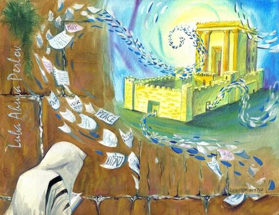Beit Hebrew: Items Similar To Kotel Western Wall Temple Jerusalem Beit
