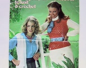 1980's Vintage... 2-SKEIN Sweaters to Knit and Crochet Pattern Leaflet number 169