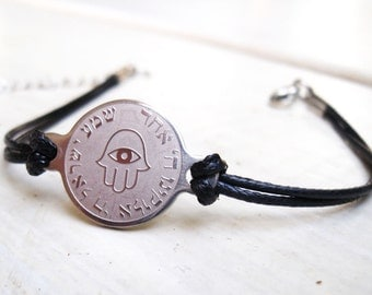 lack string bracelet with a medal charm and laser print hamsa ans Shema Israel