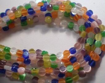 4mm Multicolor Cat's Eye Glass Bead 8 Inch Strand