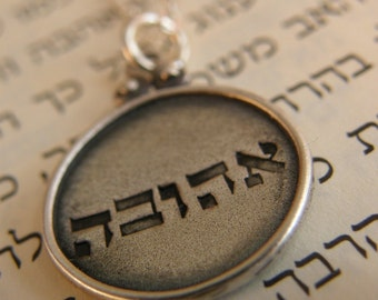 Celebrate your beloved- My Love - Bashert -  Your Hebrew Word Or Name Stamped On Sterling Silver - By Simag