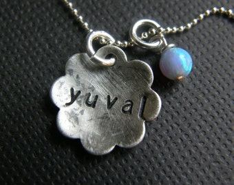My little Flower  (opal and sterling silver flower) -  October Opal Birthstone- - HANDSTAMPED BY SIMAG