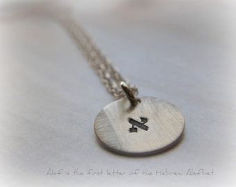 Hebrew Alef Necklace - handstamped handmade by Simag