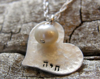 Mothers Day Gift -   Kid's hold their mother's hands for a short while, but their hearts forever - personalized it - Simag
