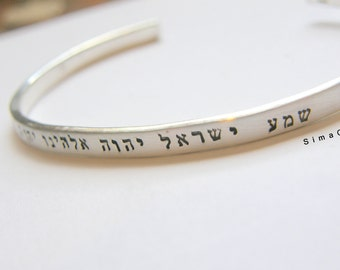 Say What You Want To Say ----Say Anything On YOUR cuff---Custom sterling silver By - SimaG