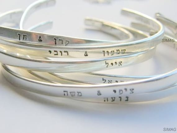 Say What You Want To Say  - up to 20 Hebrew letters or English lowercase letters - - - Say Anything On YOUR cuff--- SimaG