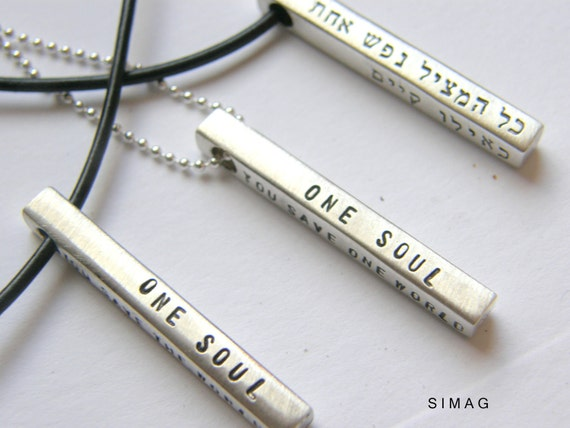 So simple ..modern..beautiful sterling silver bar on leather cord or sterling silver ball chain - great gift him by - SimaG