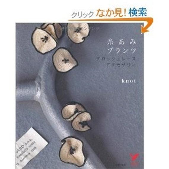 JAPANESE CROCHET BOOK - KNOT- GORGEOUS PATTERNS