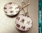 Kanji on White -- Upcycled Tiny Basin Earrings