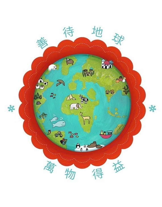 BOGO SALE Chinese Compassion for our Earth 11x14 Poster