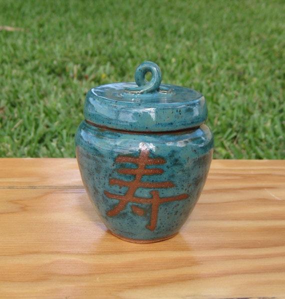 Longevity Jar / Small Pot with Lid / Japanese Kanji Symbol / Long Life / Stoneware      (542)