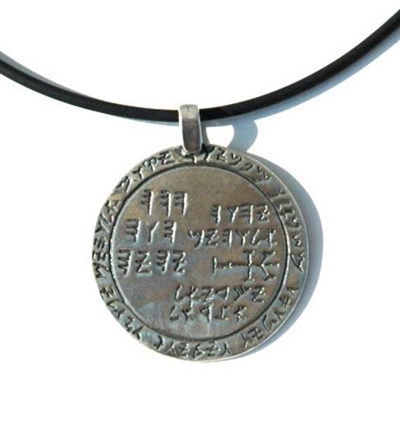 Silver King Solomon Pendant for Achievement & Success
