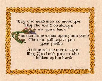Irish Blessing ,Irish saying , Celtic poem,  May the Wind be always at you back.- Wall Decor