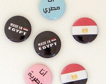 Proud Egyptian Six 1 inch Button Pins