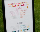 Sleep and Wake Prayer Print