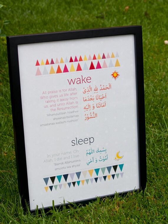 Sleep and Wake Prayer Print