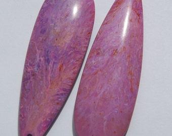 Vintage LG Pink Marbled Plastic Teardrop Pendants pnd117E