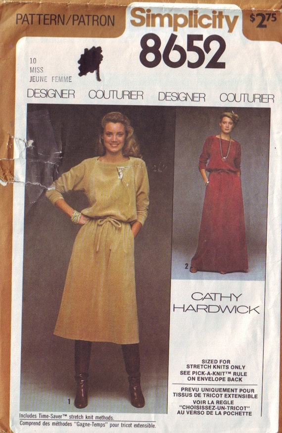 simplicity 8652, vintage 70s cathy hardwick designer separates pattern UNCUT, size 10, bust 32.5 FREE SHIPPING to canada and usa