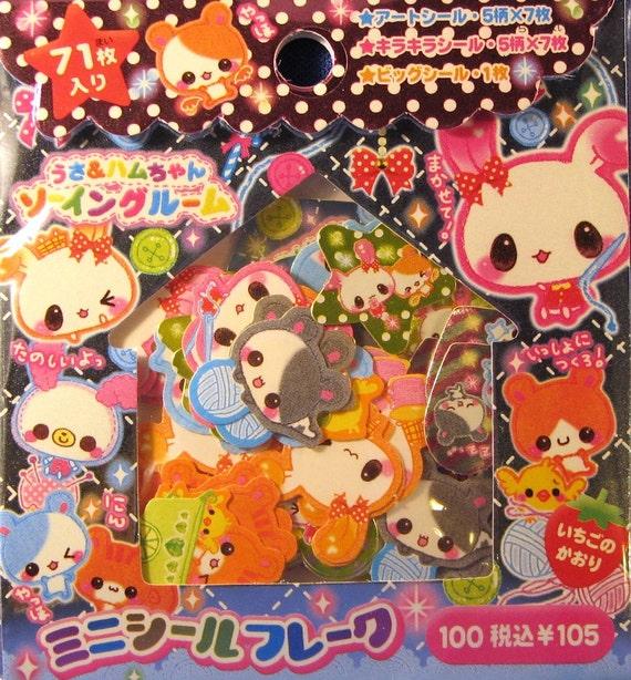 Kawaii Crux Knitting Friends Sticker Sack