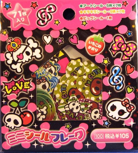 I Heart Dokuro Sticker Sack