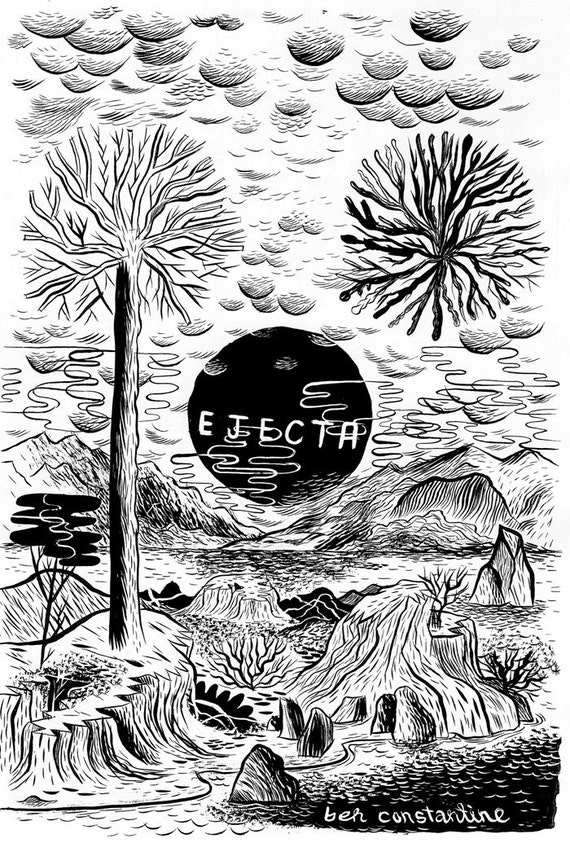 EJECTA new 'plump oyster' comic book zine