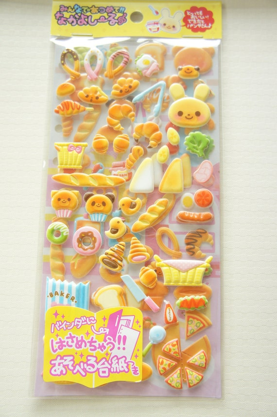 Japanese Kawaii 2 Sticker Sheets -Bakery -