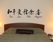 Peace Love Faith Happiness - Chinese Lettering - Vinyl Wall Decal AS4S