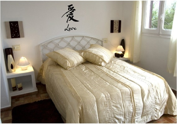 Love - Chinese Lettering - Vinyl Wall Decal