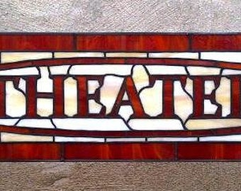 Stained Glass Window Panel - Theater Room (W-18)