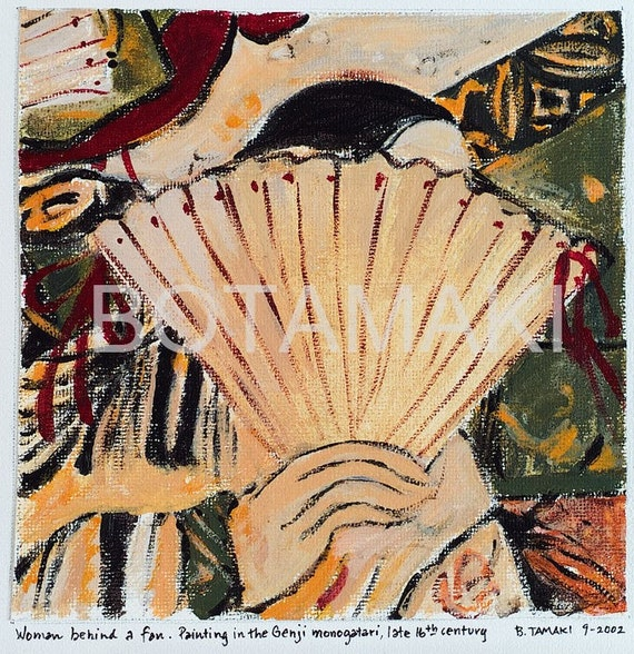 Japanese Woman Behind the Fan archival print blank card or matted print
