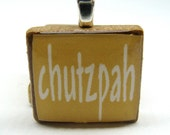 Hebrew Scrabble tile - Chutzpah - mustard yellow