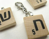 Hebrew Scrabble tile clip with your initial for zipper pulls, flash drives, key rings