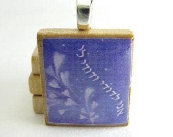 Hebrew Scrabble tile - Ani LDodi - I am my beloved's - hearts in the sky
