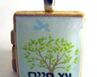 Tree of Life - Etz Chayim - Hebrew Scrabble tile pendant with blue background