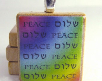 Shalom - Peace - Hebrew Scrabble tile pendant with text on rainbow background