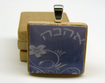 Ahavah - Love - periwinkle blue floral - Hebrew Scrabble tile pendant