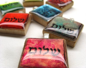 Shalom - Peace in Hebrew - Your choice of metallic Scrabble tile