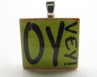 Hebrew Scrabble tile pendant - Oy Vey - lime green
