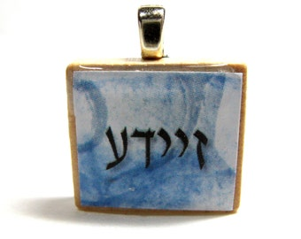 Jewish Scrabble tile - Zayde - Grandfather - with abstract blue background and Hebrew letters